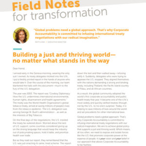 Fall 2019 field notes